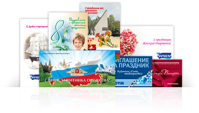 Легкие открытки своими руками на день рождения